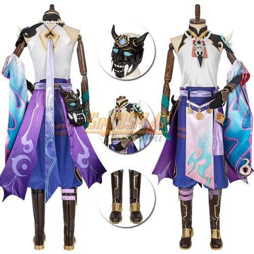 Genshin Impact Xiao Cosplay Costume Suit Top Level